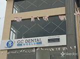 GC Dental World - Khajaguda, Hyderabad