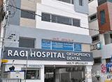 Ragi Dental and Orthopaedic Hospital - Vivekananda Nagar Colony