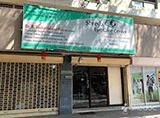 Shreya Eye Care Center - Begumpet
