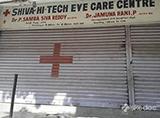 Shiva Hitech Eye Care Centre - Moti Nagar, Hyderabad