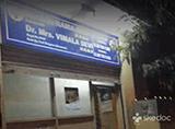 Rama Rao Clinic - Gandhi Nagar