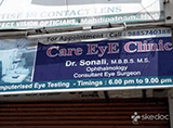 Care Eye Clinic - Hyderguda