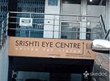 SRISHTI EYE CLINIC - Vijay Nagar Colony, Hyderabad