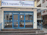 Allocare Physiotherapy - Gachibowli, Hyderabad