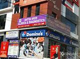 Satyasree Speciality Clinics & Diagnostic Center - Kondapur, Hyderabad