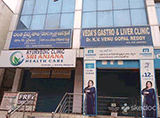 Vedas Gastero & Liver Clinic - Dilsukhnagar, Hyderabad