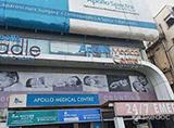 Apollo Medical Centre - Kondapur