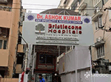 Bristlecone Hospitals - Barkatpura