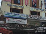Gums & Teeth Dental Specialities - Mehdipatnam, Hyderabad