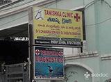 Tanishka Clinics - KPHB Colony, Hyderabad