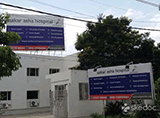 Aakar Asha Hospital - Kukatpally