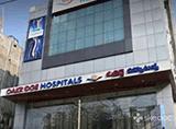 Oakridge Hospitals - Madhapur, Hyderabad