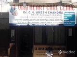 Uma Heart Care Clinic - Boggulakunta