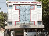 Aravind Eye Hospital - Mehdipatnam