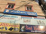 Shubham Clinics - Serilingampally