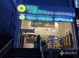 Win Vision Eye hospital - A S Rao Nagar