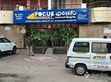 Anil Gastro Centre - Panjagutta