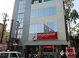 Janapareddy Hospitals - Mother & Child - Sikh Village
