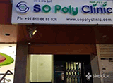 S O Poly Clinic - Shaikpet