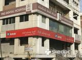 FMS Dental Hospital - A S Rao Nagar
