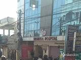 Susheela Hospital - Ramanthapur, Hyderabad