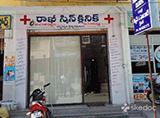 Rakee Skin & Hair Clinic - L B Nagar