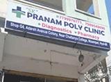 Sk Pranam polyclinic - Nizampet