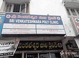 Sri Venkateshwara Poly Clinic - L B Nagar, Hyderabad