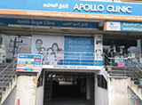 Apollo Clinic - Nizampet