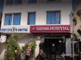 Sudha Hospitals - Malkajgiri