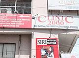 Clinic 2000 - Himayat Nagar, Hyderabad
