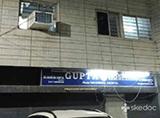 Gupta Hospital - Old City