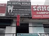 GC Dental World - Gachibowli