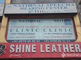 National Speech & Hearing Center - Humayun Nagar