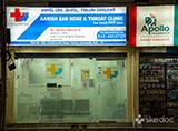 Aarish Ear Nose & Throat Clinic - Vivekananda Nagar Colony, Hyderabad