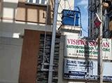 Viswa Sriman Gastroenterology Liver Clinic And Endoscopy Centre - Kapra, Hyderabad