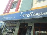 Oarchid Hospital - Kothapet