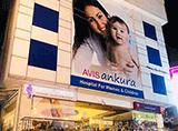 Ankura hospital for women and children (AVIS ANKURA) - Banjara Hills