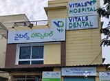 Vitals Hospitals - Pragathi Nagar