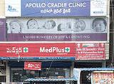 Apollo Cradle - Manikonda