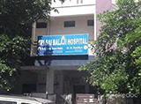 Sri Sai Balaji Hospital - Nagole, Hyderabad