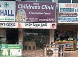 Rafa Children's Clinic & Vaccination Centre - A S Rao Nagar, Hyderabad
