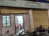 Dr. Ajeet Ekbotes Clinic - Kachiguda