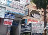 Palwai Ent Clinic - Nallakunta