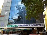 Sowmya Childrens Hospital - S R Nagar, Hyderabad