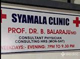 Syamala Clinic - KPHB Colony