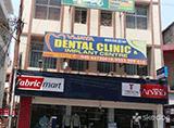 Vijaya Dental Clinic and Implant Centre - Chikkadpally
