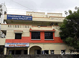 Chaitaya hospital - Vanasthalipuram, Hyderabad