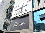 Dr.Rajetha's Mohana Skin & Hair Clinic - Madhapur