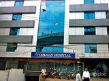 Vaikhan Hospitals - S R Nagar